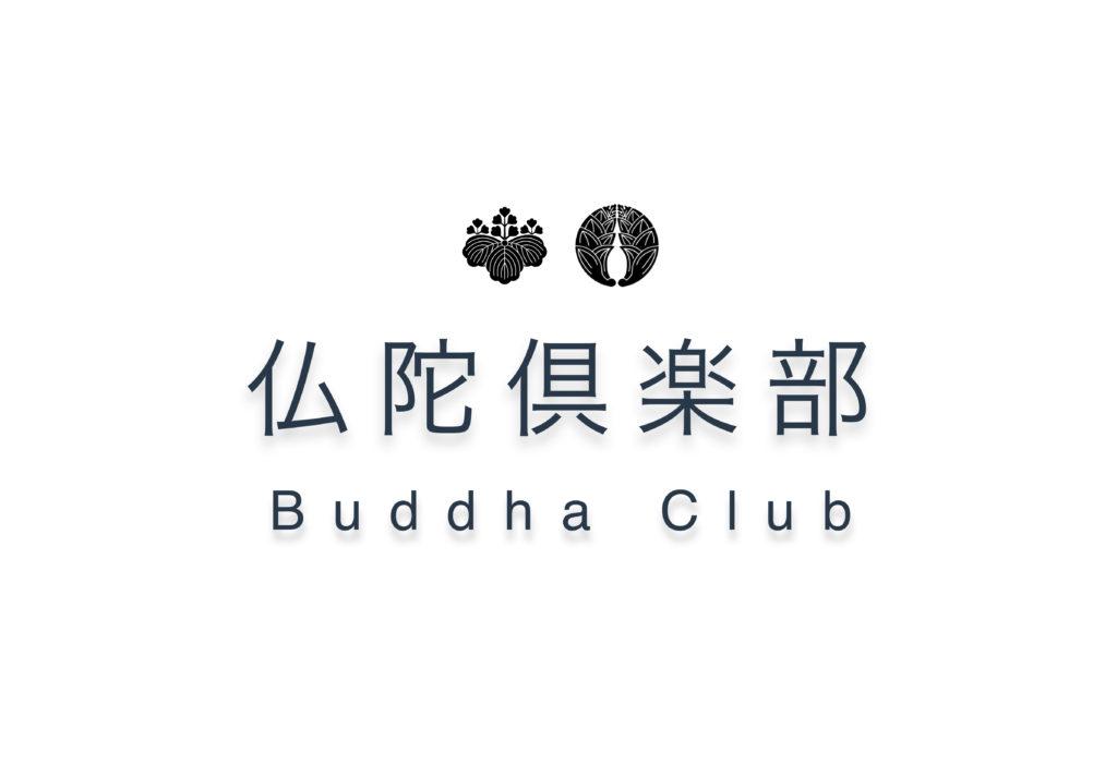buddhaclub